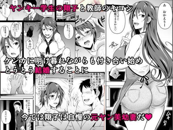 穴妻3シュート・ザ・ムーン