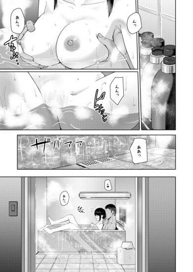 Mitsuha~Netorare8~ダウンロード