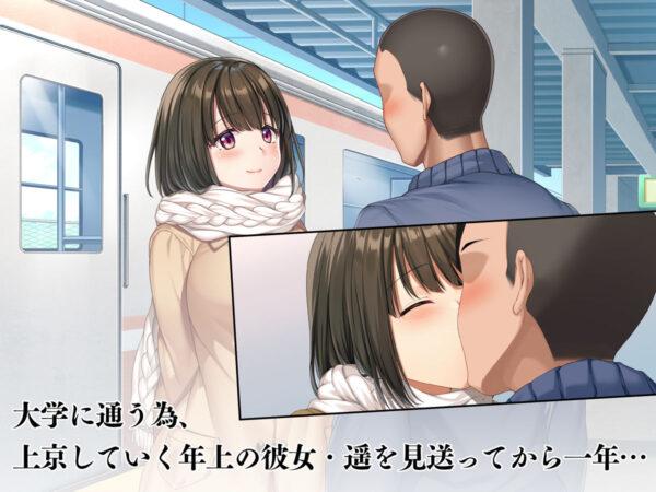 約束-久々に再会した彼女はもう…僕の知らない顔を持っている-無料